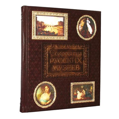 Сокровища русских музеев