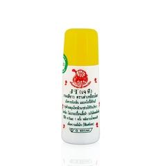 Травяная присыпка для устранения запаха пота и отбеливания подмышечных впадин,