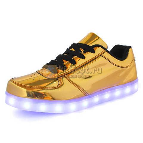 Светящиеся кроссовки с USB зарядкой Fashion (Фэшн) на шнурках, цвет золотой, светится вся подошва. Изображение 1 из 8.