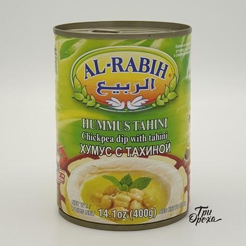 Хумус с Тахиной Al-Rabih, 400 гр