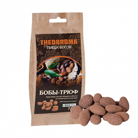 Какао-бобы мягкой обжарки Theobroma