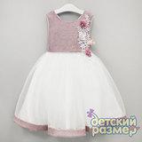 Платье 92-116 (лиф и подол переливаются)