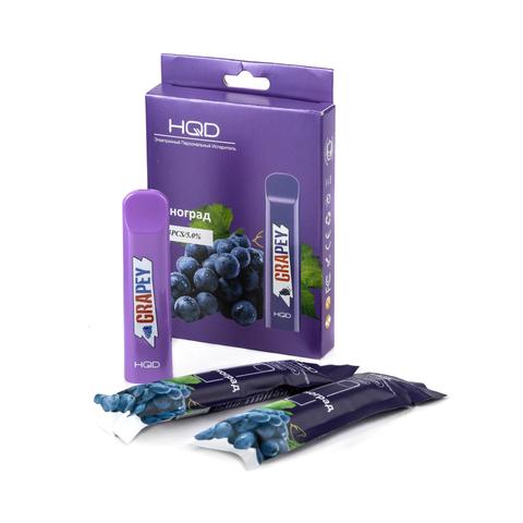 Одноразовая электронная сигарета HQD Cuvie Grape (Виноград)