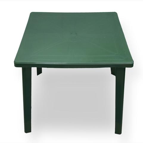 Стол квадратный. Цвет: Болотный