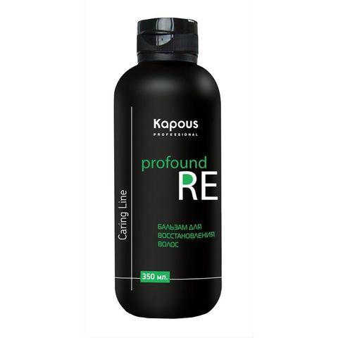 Бальзам для восстановления волос,Kapous Caring Line,350 мл