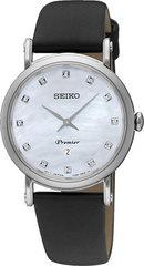 Женские часы Seiko SXB433P2