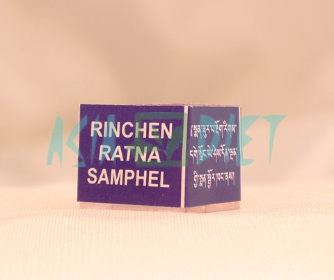 Rinchen Ratna Samphel / РИНЧЕН РАДНА САМПЭЛ, 10 шт
