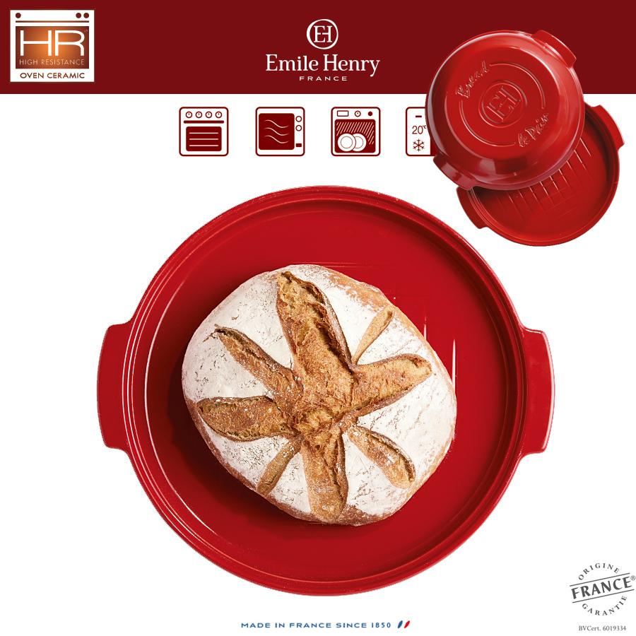 Форма с куполом Set Pain для хлеба Emile Henry (гранат)
