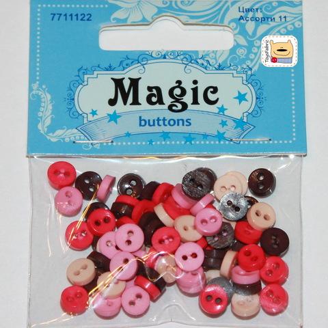 Набор мини пуговиц Magic (ВМ09) ассорти №11
