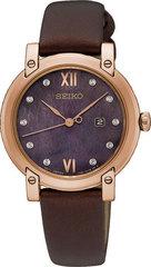 Женские часы Seiko SXDG88P1