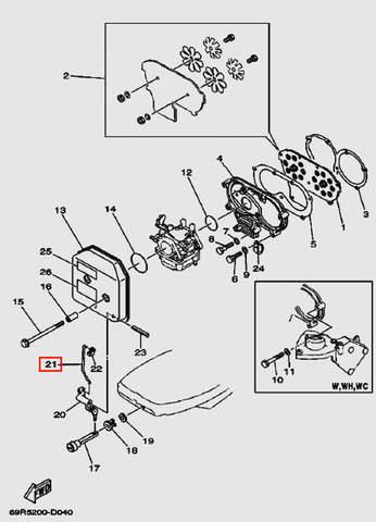 Тяга дроссельной заслонки для лодочного мотора Т30 Sea-PRO (4-21)