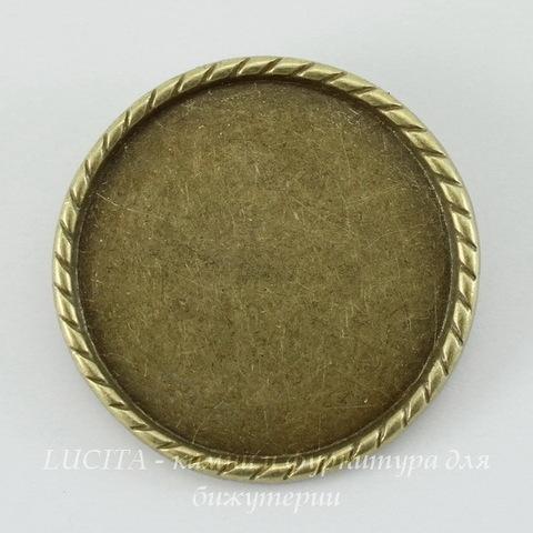 """Основа для броши с сеттингом для кабошона 30 мм """"Плетенка"""", 33 мм (цвет - античная бронза)"""