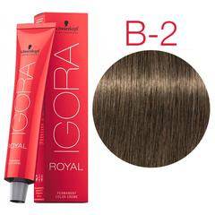 Schwarzkopf Igora Royal High Power Browns B-2 (Коричневый пепельный) Краска для волос 60 мл.