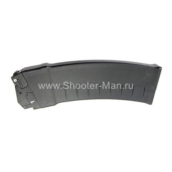 Магазин для Сайга 12 калибра на 10 патронов Россия