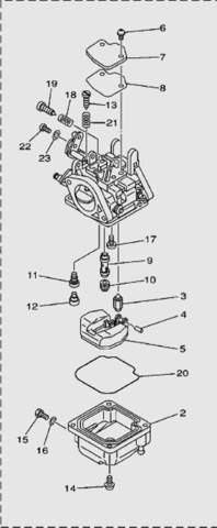 Карбюратор для лодочного мотора Т30 Sea-PRO (5-1)