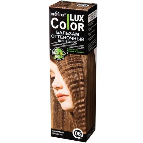 Белита Color Lux Бальзам оттеночный для волос Тон 06 русый 100мл