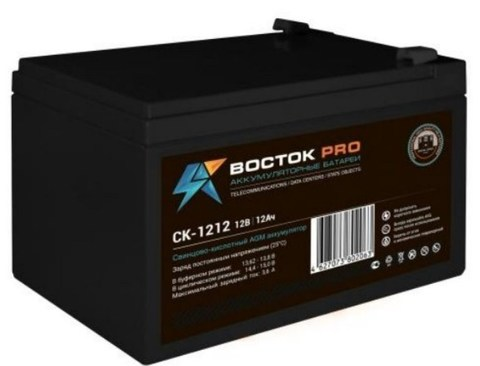 Аккумуляторная батарея Восток СК 1212