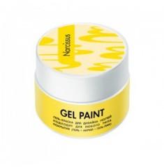Гель-краска RuNail Narcissus 7,5 гр