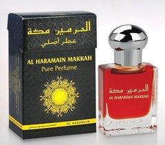 Купить удовые арабские парфюмы купить духи с феромонами аптека
