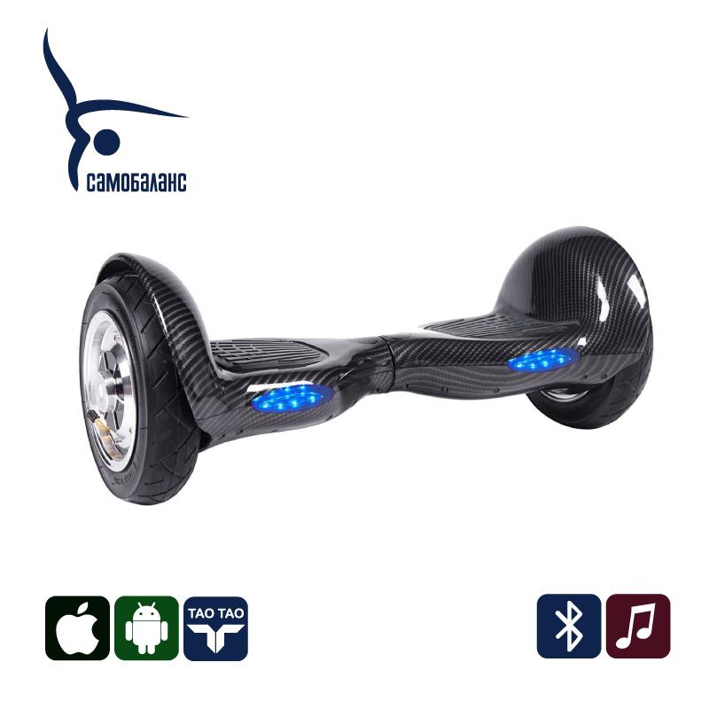 Smart Balance PRO 10  карбон черный (самобаланс + приложение + Bluetooth-музыка + сумка) - 10 дюймов самобаланс и приложение, артикул: 789196