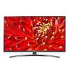 Full HD телевизор LG с технологией Активный HDR 43 дюйма 43LM6500PLB