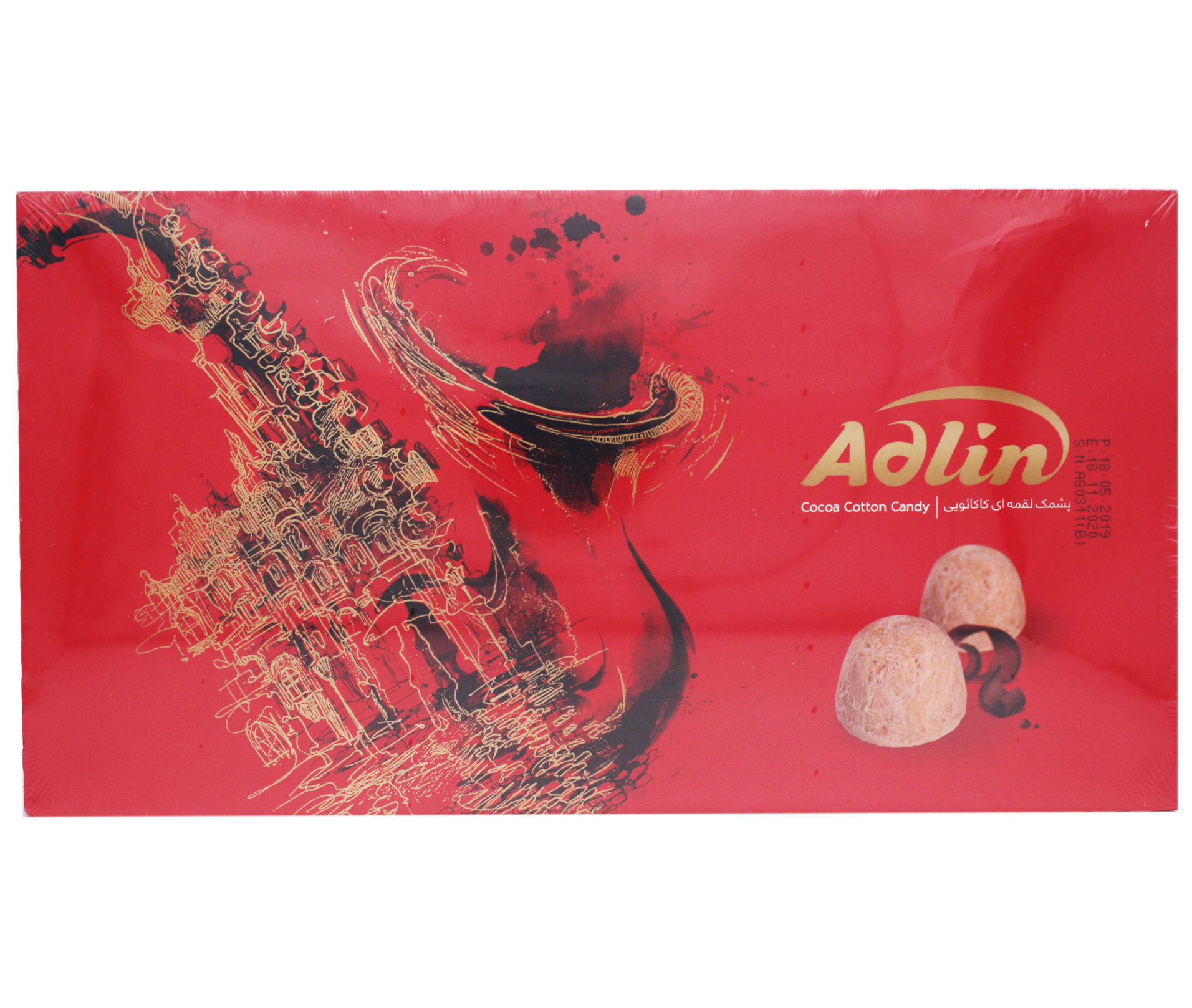 Adlin Царская пишмание с какао, Adlin, 350 г import_files_24_24830af7bf3911e9a9b1484d7ecee297_a7debf6ddb7611e9a9b6484d7ecee297.jpg
