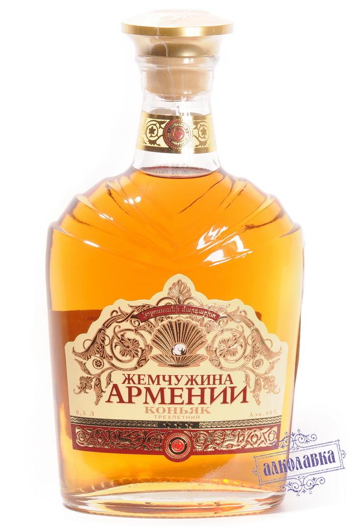 Коньяк Жемчужина Армении трехлетний 0,5л. 40%