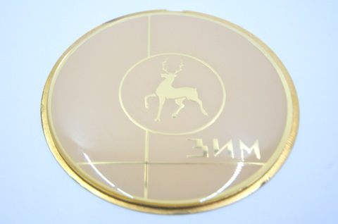 Эмблема руля ГАЗ 12 ЗИМ