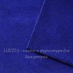 Замша натуральная, синяя, лист 21х15 см