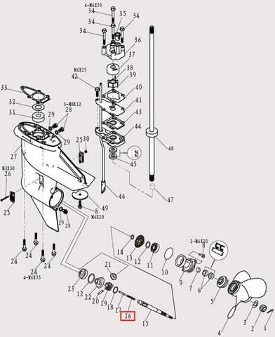 Пружина вала включения сцепления Φ6.5*57 δ=1.0 для лодочного мотора F9.8 Sea-PRO (12-16)