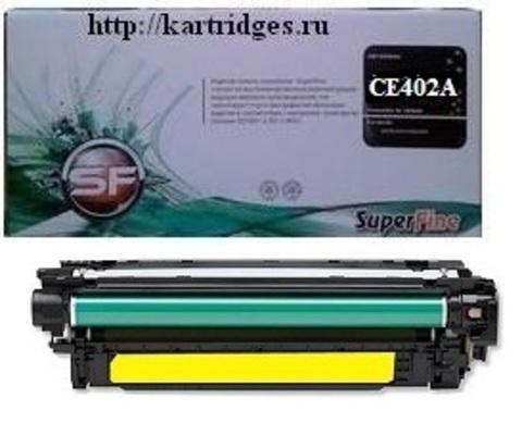 Картридж SuperFine SF-CE402A
