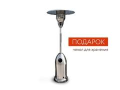 Уличный газовый обогреватель «Этна» (4SIS)