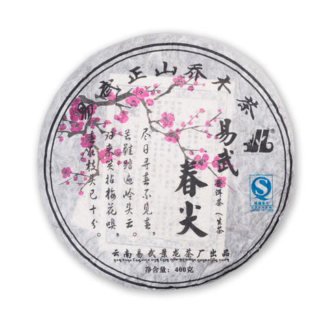 ПУЭР ШЕН SPRING TIPS ARBOR TEA OF MOUNTAIN YIWU, 400 граммов, 2009 год