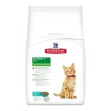 Hill's Science Plan Kitten Healthy Development Tuna Корм сухой для котят c Тунцом 2 кг. (8775)