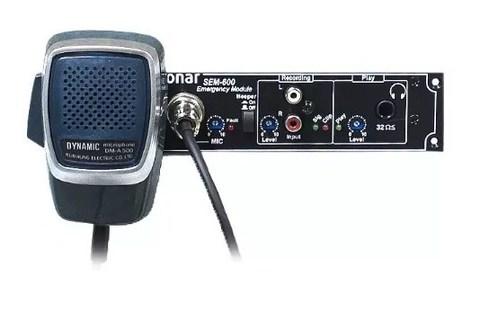 SEM-600 (МОДУЛЬ ОПОВЕЩЕНИЯ)