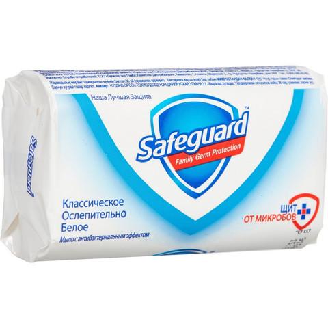 Мыло туалетное 90г SAFEGUARD Классический (белое)