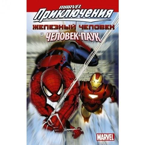 Marvel Приключения: Железный Человек и Человек Паук
