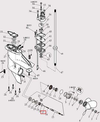 Вал включения сцепления для лодочного мотора F9.8 Sea-PRO (12-17)