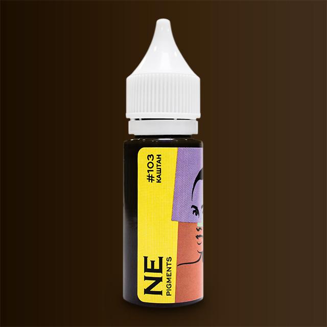 Пигмент NE Pigments #103 Каштан