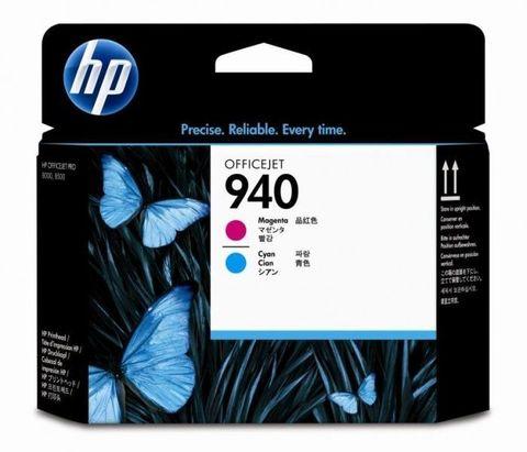 Печатающая головка HP №940 C4901A пурпурная и голубая НР OfficeJet Pro 8000/8500