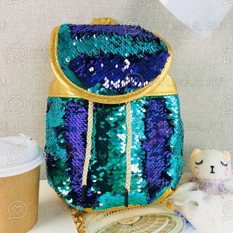 Рюкзак-мешок золотистый с пайетками меняет цвет Голубой-Фиолетовый Мини