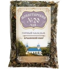 Чай Монастырский в картоне №20 горный бальзам, 100 гр. (Крымский сбор)