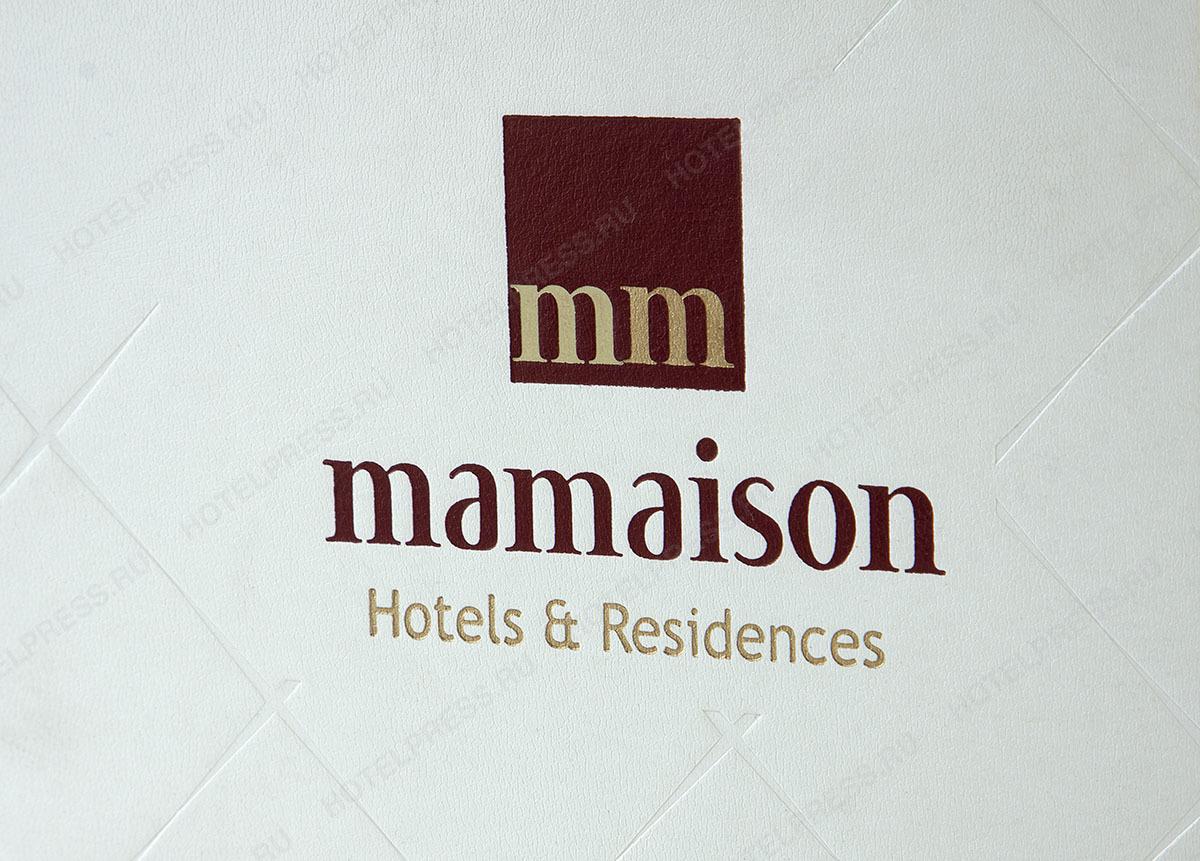 Информационная папка гостя отеля mamaison