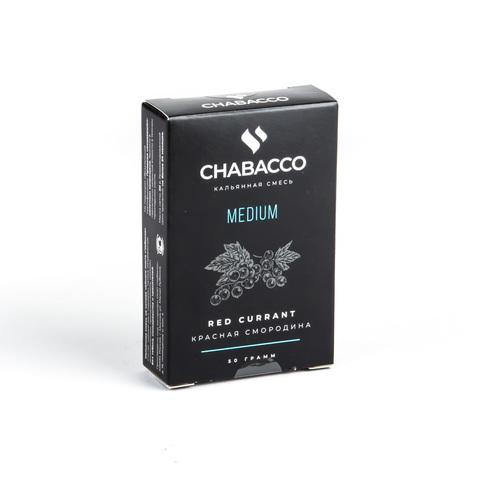 Кальянная смесь Chabacco - Red currant (Красная смородина) 50 г