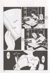 Эйко, или Жизнь старшеклассницы от А до Я