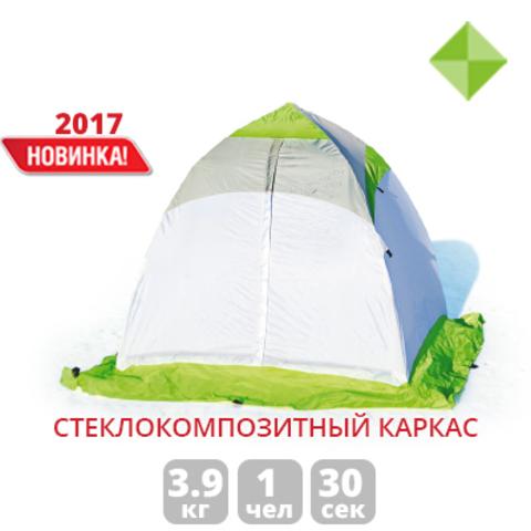 Палатка для зимней рыбалки Лотос 1С