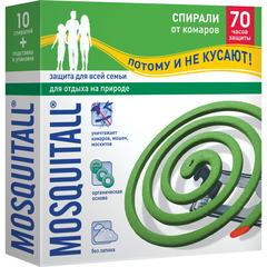 Средства от насекомых MOSQUITALL спирали от комар Защита для всей семьи10шт