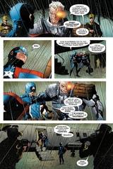 Невероятные Мстители. Гражданская война II