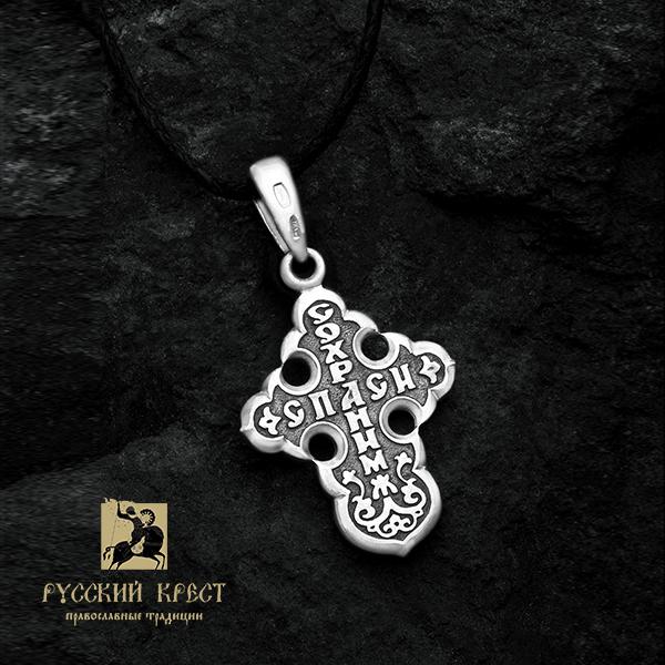 Крестик без распятия православный Спаси и Сохрани