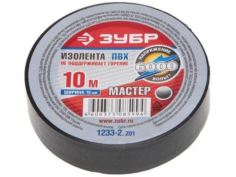 ЗУБР Электрик-10 Изолента ПВХ, не поддерживает горение, 10м (0,13х15мм), черная